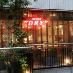 """東京都千代田区:お茶の水テラス SUPER """"DRY""""様設置事例1"""
