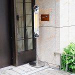 東京都中央区ホテル ザ セレスティン銀座様にて設置