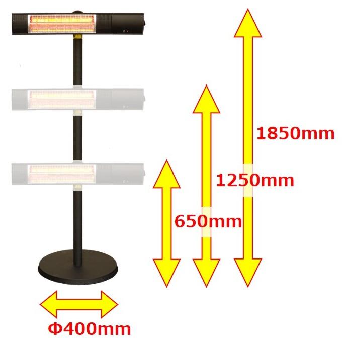 ピクシーヒーターのスタンドは3段階で高さを切り替えることができます。