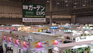 ガーデンEXPO展示会の様子